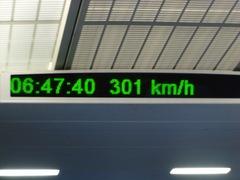 301km/h