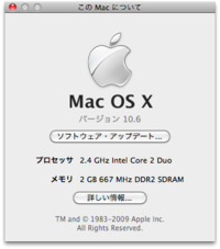 Mac OS X 10.6 Snow Loepard