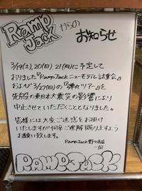 20110319_01